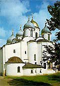 St. Sophia Cathedral 1045 - 1050