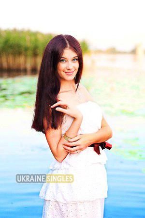 Dating kherson