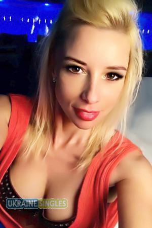 Ukrainian Singles The We Marriage 27